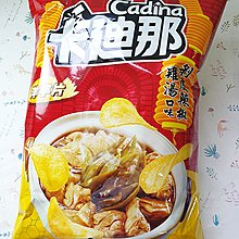 卡迪那洋芋片剝皮辣椒雞湯口味165G(效期2021/07/25)市價69元特價45元賣場滿七百免運