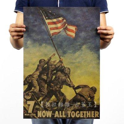 ~貼貼屋~硫磺島上的美國國旗 懷舊復古 牛皮紙海報 壁貼 店面裝飾 電影海報 486