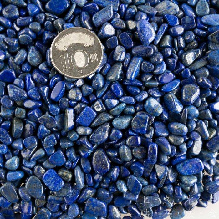 『上久水晶』【青金石碎石碎料】【每公斤400元】【10公斤3000元】【25公斤6250元】魚缸、聚寶盆、枕頭五行水晶碎