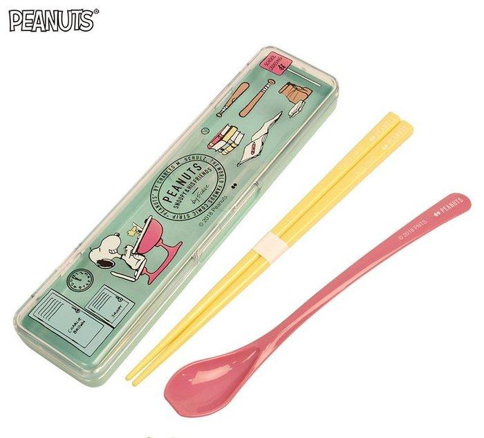 《散步生活雜貨-廚房散步》日本製 PEANUTS-SNOOPY 史努比 學校系列 環保筷子+湯匙組SLA-1002