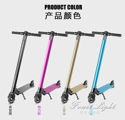 ☜男神閣☞電動滑板車 成人超輕碳纖維雙輪摺疊減震迷你電動自行代步車