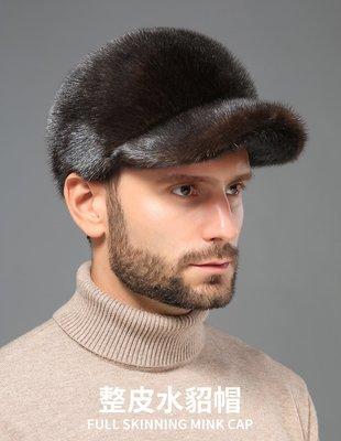 貂皮棒球帽男皮草帽子戶外東北整貂中老年保暖帽秋冬鴨舌帽