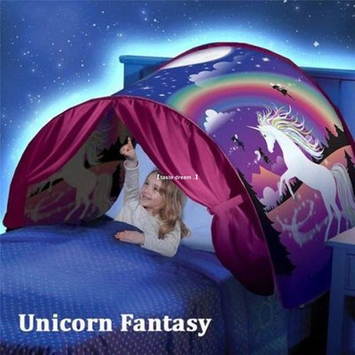 【taste dream .】 DREAM TENTS 折疊兒童寶寶帳篷 星空帳篷 夢幻帳篷 室內床上蚊帳