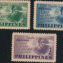 [亞瑟小舖]菲律賓馬尼拉第五屆世界貿易大會紀念新票3枚,佳品!!!(1950年)