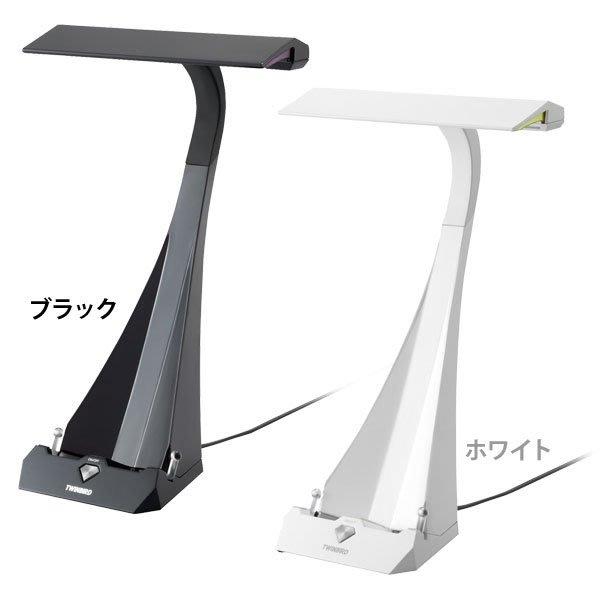 『東西賣客』日本代購TWINBIRD多功能 LED照明燈/檯燈/桌燈 【LE-H842】*空運*