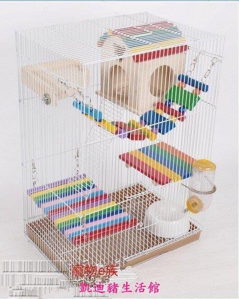 【凱迪豬生活館】魔王鼠籠子鼠的最愛 雙層松鼠鼠籠 龍貓專用籠 超級別墅KTZ-200976