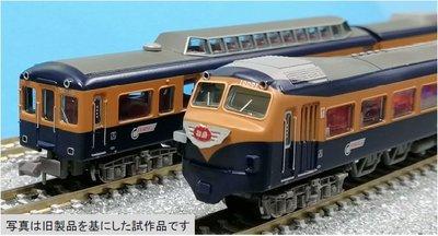 [玩具共和國] MA A1975 近鉄10000系 ビスタカー 旧塗装 7両セット