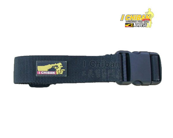 【I CHIBAN 工具袋專門家】JK0503 一般型S 戰術腰帶 工作腰帶 多功能腰帶