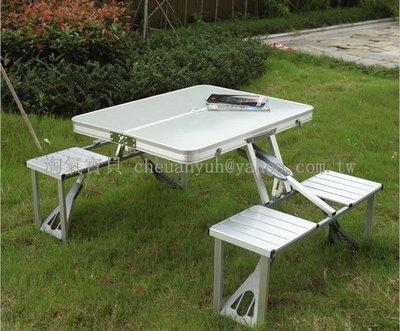 【淘氣寶貝】1565P 鋁合金 可折疊連體桌椅 露營桌 野餐桌 折疊桌 攜帶方便 特價~現貨~
