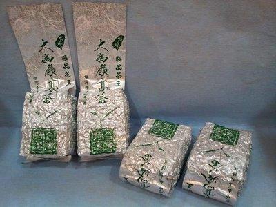 寶星茶葉~極品茶王~大禹嶺高山茶~1000元/斤~(買5斤送一斤)歡喜過一生~
