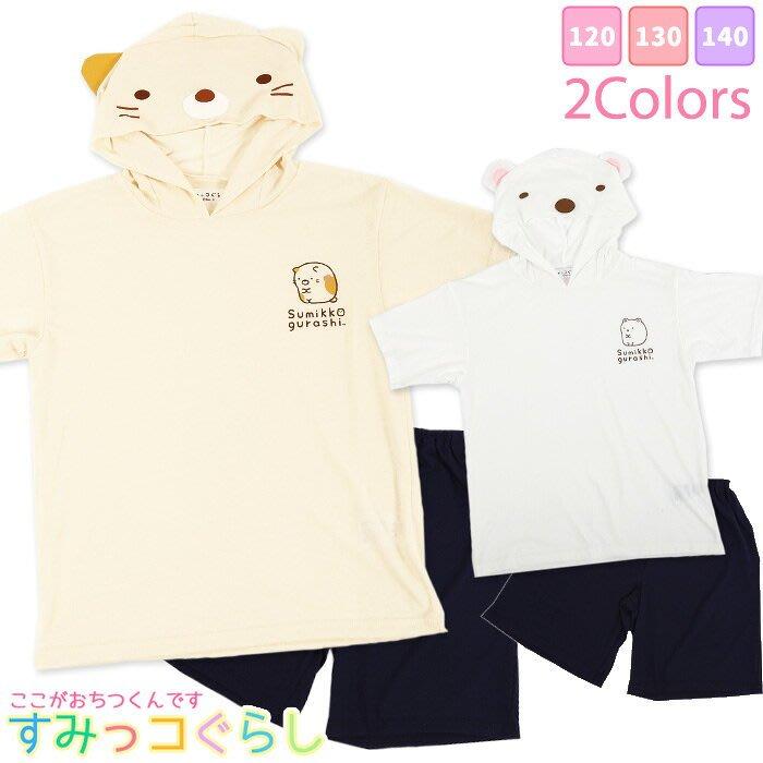 2019年《日本San-X角落生物 白熊 貓咪 素雅短袖圓領連帽T恤+運動褲 運動服 睡衣睡褲》生日禮物