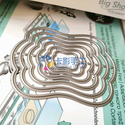阿里家 scrapbook DIY相冊卡片薄板模具 邊框 bk040卡影定制/訂單滿200元出貨