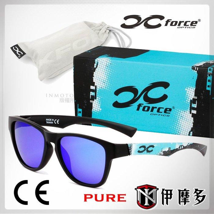 伊摩多※XFORCE PURE 極輕量鏡框 休閒太陽眼鏡 100%抗UV AR抗反射層 抗刮 耐衝擊。X-CITY 霧黑