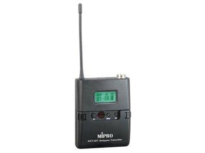 面可議價 來電店內更便宜 竹北鴻韻音響影音生活館 MIPRO嘉強電子  ACT-32T 佩戴發射器