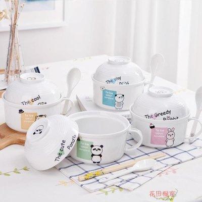 泡麵碗創意家用陶瓷碗泡面碗日式餐具學生可愛飯碗湯碗大號帶蓋碗筷套裝【購物節限時優惠】