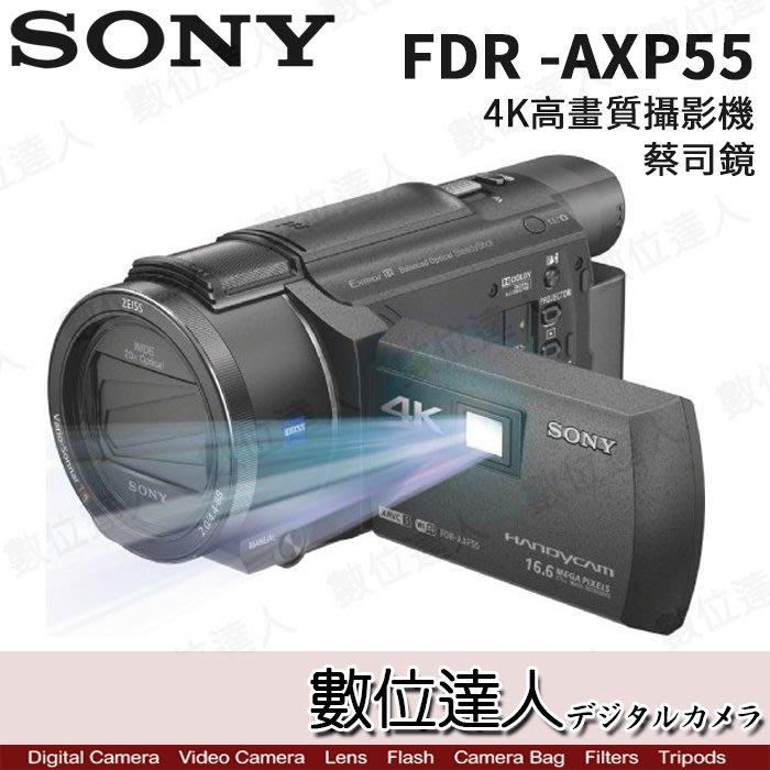 【數位達人】平輸 SONY FDR-AXP55 AXP55 4K 攝影機 高畫質 數位 投影 / AXP35後繼