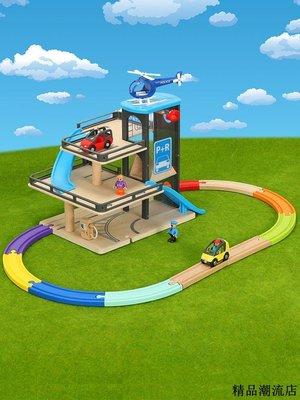 木製玩具 木製軌道組 兒童玩具 軌道橋 兒童木質汽車停車場軌道車玩具兼容小米火車木製火車軌道男孩禮物
