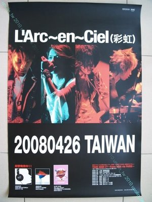 海報滿3張 ~彩虹樂團 L'Arc En Ciel~2008 台北演唱會~ 天團日語專輯宣傳~  免競標