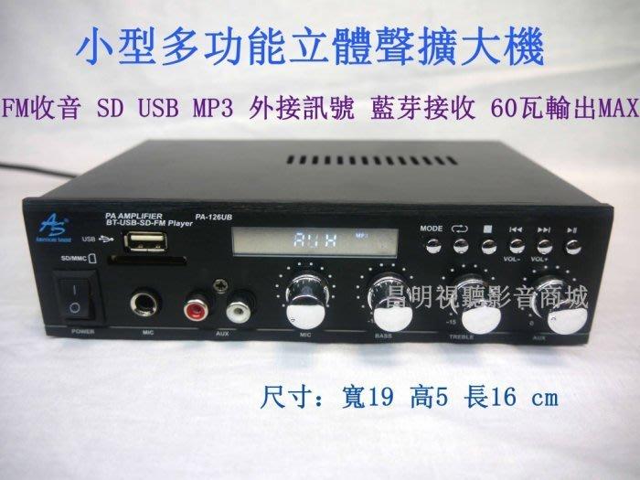 【昌明視聽】美國音樂大師喇叭 KA8800 2支 喇叭+Techman PA126UB 擴大機 商業空間音響組合