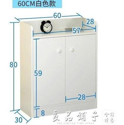 簡易門口鞋櫃簡約現代門廳櫃多功能仿實木色經濟型省空間家用鞋架QM
