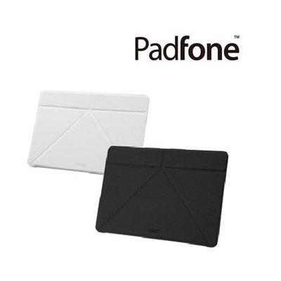 【萬事通】ASUS PADFONE2 A68 正原廠保護套 書本式 基座套 平板套 可立式 變形套