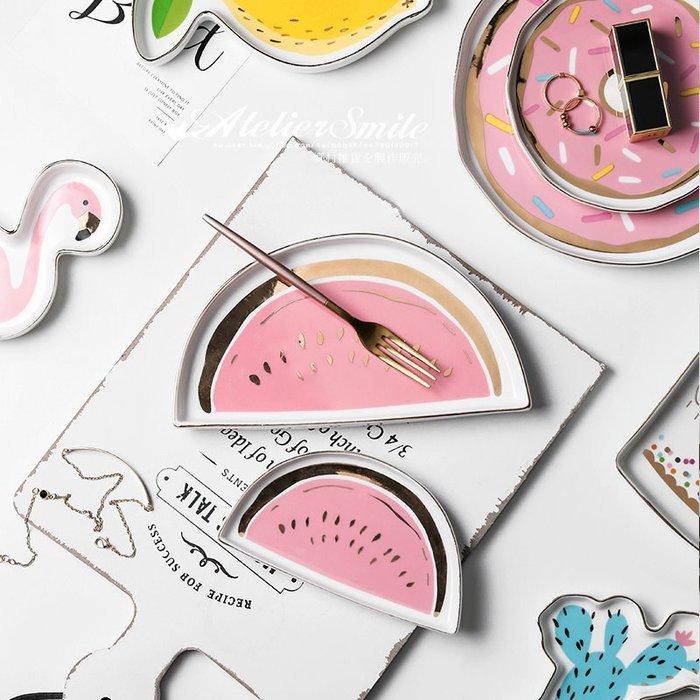 [ Atelier Smile ] 鄉村雜貨 北歐風 金邊水果陶瓷點心盤 小盤 首飾收納 # 大款 (現+預)