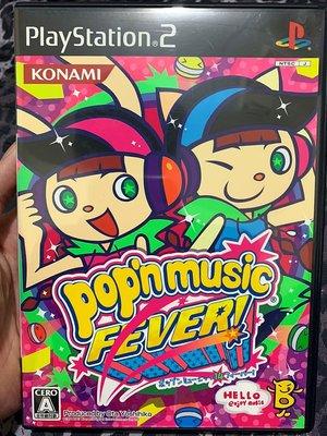 幸運小兔 PS2遊戲 PS2 動感音樂 14 Popn Music FEVER PlayStation2 日版A7E3