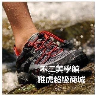 【格倫雅】^男鞋 安哥拉溯溪鞋男鞋安哥拉溯溪鞋超輕速幹涉水 男女情侶款戶外3333[D
