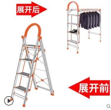 鋁梯 軒丹尼家用梯子多功能四步加厚鋁合金折疊梯兩用鋁合金登高人字梯