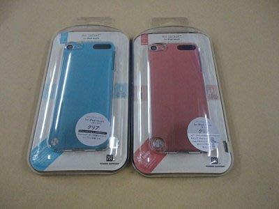 公司貨 日本進口 Air jacket for ipod touch6 6th Touch5 touch7保護殼 全透明