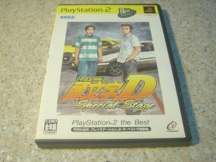 PS2 頭文字D Special Stage 純日版 直購價700元 桃園《蝦米小鋪》