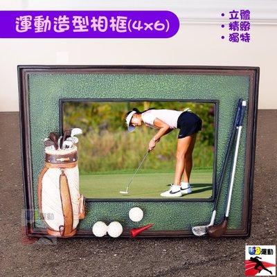 【UB運動】超值感高爾夫球運動相框(橫立) 極立體裝飾 運動禮品 送禮首選 居家擺飾 運動擺飾
