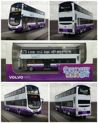 愉景灣 巴士 富豪 Volvo Discovery Bay B9TL 12m Dbay213 DB03R(欣澳站) 1/76
