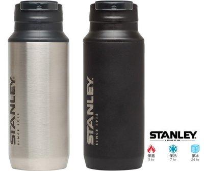 【STANLEY】10-02284 登山系列 真空保溫水瓶 0.35L 咖啡杯 保溫杯 斷熱杯
