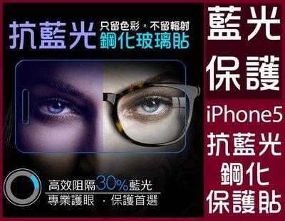 9H抗藍光鋼化玻璃保護貼 E9 A9 M7 M8 M9 M9+ E9+ 816 820 826 ONE MAX
