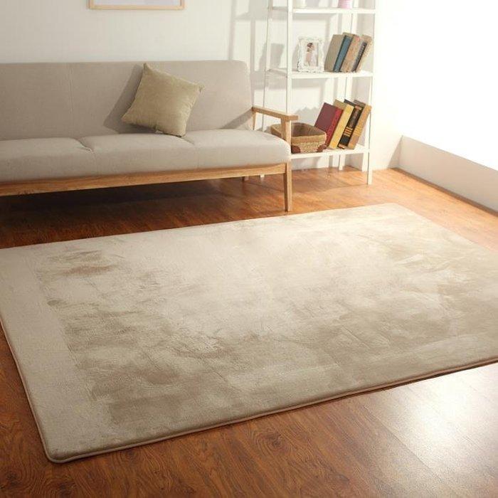 地毯客廳美式簡約宜家臥室床邊訂製家用滿鋪沙?茶幾榻榻米地毯