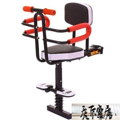 騎行裝備 電動踏板電瓶車兒童前置自行車座椅通用安全寶寶座椅支撐腳踏減震【天下家居】
