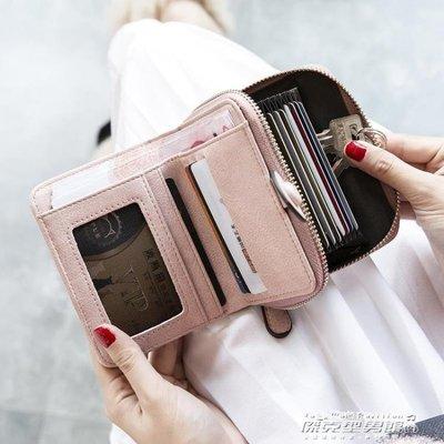 短夾錢包 錢包女短款學生韓版可愛折疊新款小清新卡包錢包一體包女
