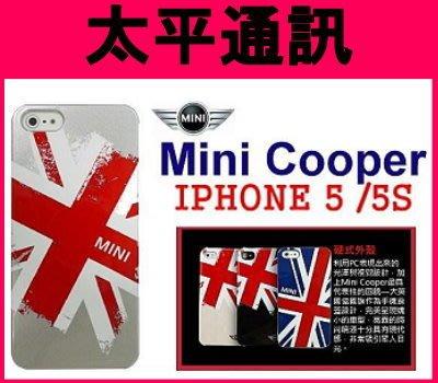 ☆太平通訊☆Mini Cooper iPhone 5 s SE【銀灰背景】大英國協外殼 保護殼 另有 法拉利 藍寶堅尼