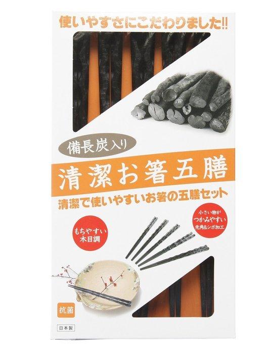 日本品牌【伊原企販】備長炭五入筷組