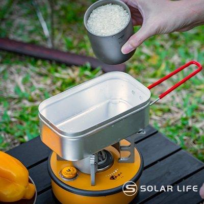 Trangia瑞典 Mess Tin 310R 煮飯神器便當盒 (小紅把手).多功能煮飯器 可直火加熱 單人鍋野炊鍋