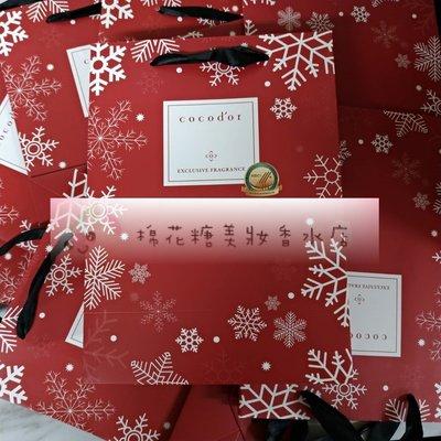 韓國Cocodor 耶誕限量造型紙袋 1入✪棉花糖美妝香水✪