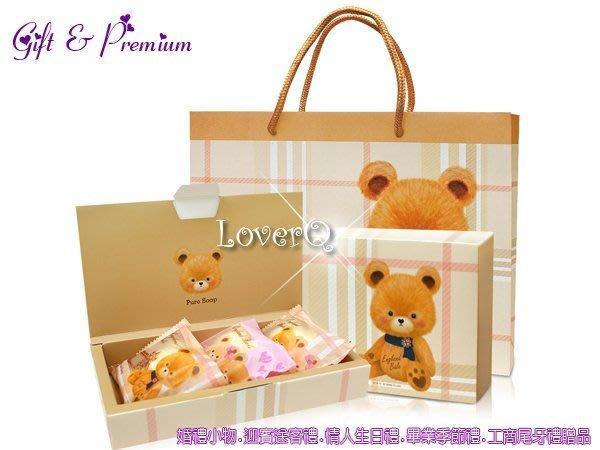 LoverQ 英國貝爾 皇家格紋香皂禮盒 含原廠提袋 * 婚禮小物 女方結婚用品 喝茶禮盒 呷茶禮 kitty 貝爾熊