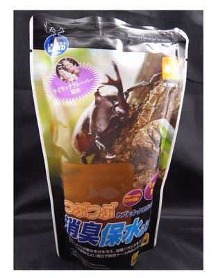 ~永和*魚餘水族~日本MARUKAN(INSECT LAND)-卵石型消臭保濕凝膠 350g