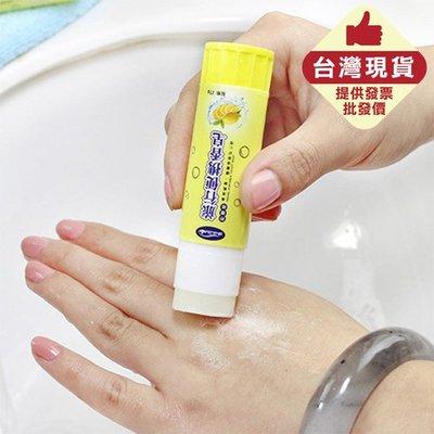 Color_me【T040】攜帶式洗手肥皂棒 香皂紙 香皂棒 肥皂 手工皂 隨身 洗手紙 肥皂紙 香皂片 防疫 消毒 抗