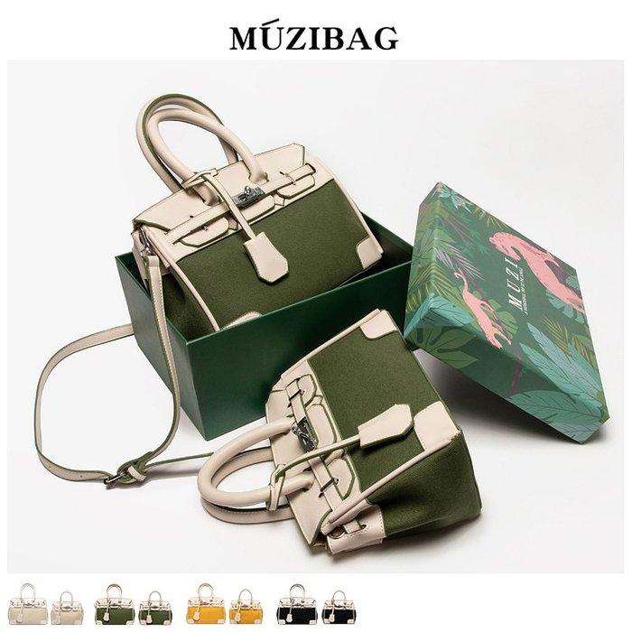 MUZI定制包包女包新款2019時尚斜挎百搭ins法國小眾洋氣流行單肩包