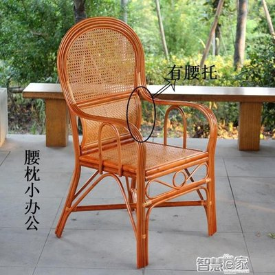 老人籐椅天然印尼真籐椅手工編織辦公籐椅家用老人高靠背護腰籐椅椅子單人