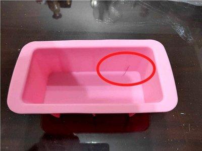 矽膠小土司盒 矽膠模 矽膠蛋糕模 手工皂模~NG品特價95元