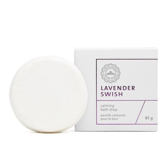 預購! 加拿大【Saje】Lavender Swish 薰衣草寧神沐浴餅 / 85g