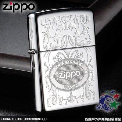 詮國 ZP149 美國經典防風打火機 Zippo 蝕刻加工 Double Lustre | #24751
